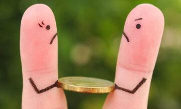 Τα 4 άτομα που έτσι και τα χωρίσεις, δεν θα σου αφήσουν ούτε ευρώ