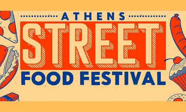 Athens Street Food Festival: Μια υπέροχη εξόρμηση με τα παιδιά
