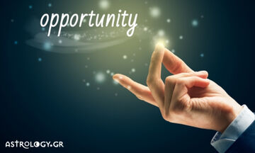 Σήμερα 10/06: Εύκολες λύσεις και ευκαιρίες