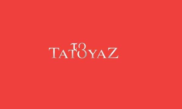 Το Τατουάζ: Δείτε τους πρωταγωνιστές που είναι γονείς και μας συστήνουν τα παιδιά τους (Pics)