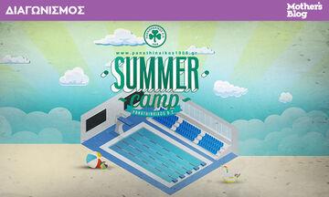 Διαγωνισμός Mothersblog: Κερδίστε μια δωρεάν εβδομάδα στο Summer Camp Υγρού Στίβου στο ΟΑΚΑ