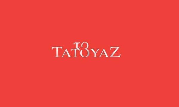 Το Τατουάζ: Σπάνιες παιδικές φωτό πρωταγωνίστριας ανήμερα των γενεθλίων της (Pics)
