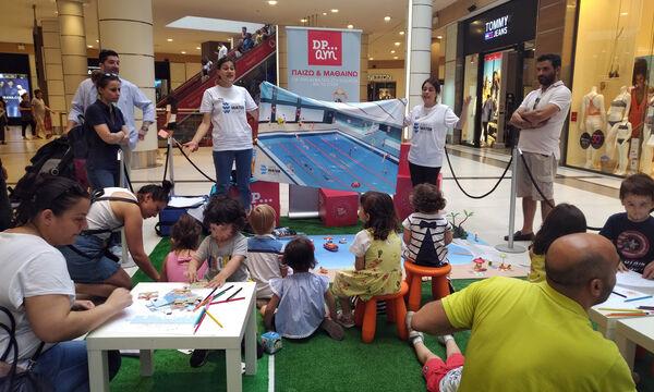 Dram - Safe Water Sports: Εκδήλωση για την ασφάλεια των παιδιών στη θάλασσα και τα σπορ