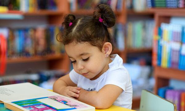 Καλοκαιρινή Εκστρατεία Ανάγνωσης & Δημιουργικότητας για παιδιά