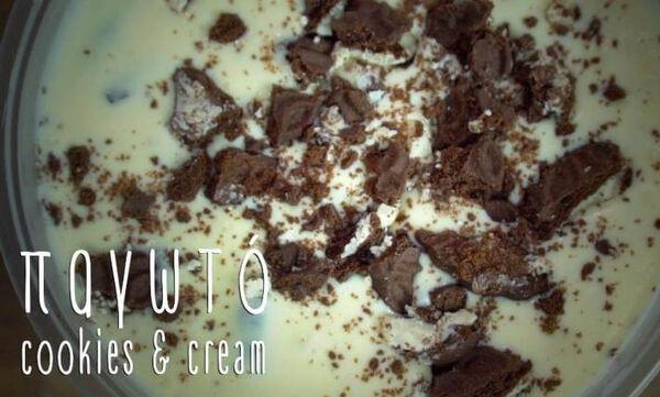 Πανεύκολο σπιτικό παγωτό cookies & cream με τρία μόνο υλικά (vid)