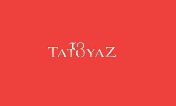 Αδημοσίευτες φωτό πρωταγωνίστριας του Τατουάζ - Ο χορός για τα μάτια του αγοριού της (Pics & Vid)