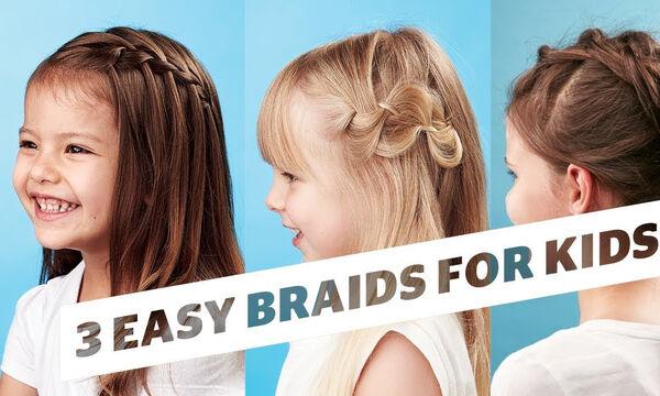 3 υπέροχες πλεξούδες για να κάνετε στην κόρη σας εύκολα & γρήγορα το καλοκαίρι (vid)