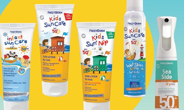 FREZYDERM: Βρεφική και παιδική αντηλιακή σειρά Sun Care