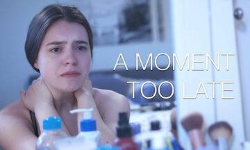 «Μαμά, μπαμπά... Συγγνώμη» - Το βίντεο για το bullying που πρέπει να δουν όλοι οι γονείς (vid)