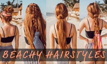 Έχετε μακριά μαλλιά; Αυτά τα 5 άκρως καλοκαιρινά χτενίσματα θα τα λατρέψετε (vid)