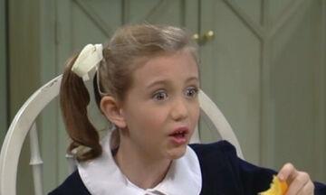 Θυμάστε την μικρή Grace από τη σειρά «The Nanny»; Δείτε πώς είναι σήμερα (pics)