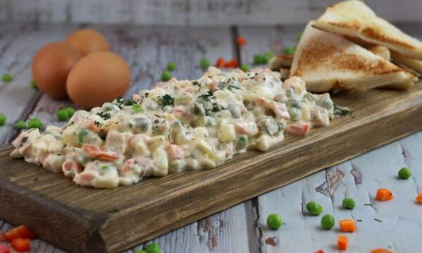 Ρώσικη σαλάτα: Πώς θα τη φτιάξετε