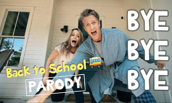 Γονείς και επιστροφή στο σχολείο: Το βίντεο παρωδία που πρέπει να δείτε (vid)