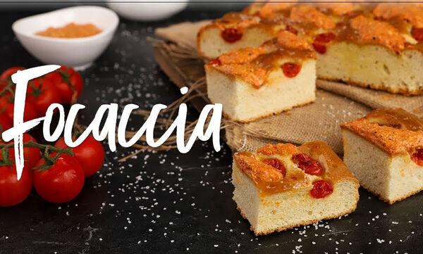 Focaccia με σάλτσα καπνιστής πιπεριάς
