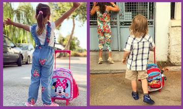 Διάσημα παιδιά επώνυμων Ελληνίδων μαμάδων που ξεκίνησαν σήμερα τον παιδικό σταθμό (pics)