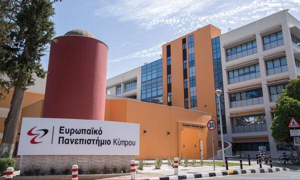 Ευρωπαϊκό Πανεπιστήμιο Κύπρου: Η κορυφαία επιλογή για χιλιάδες νέους