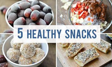 Πέντε εύκολα και υγιεινά σνακ για το σχολείο - Πάρτε ιδέες (vid)