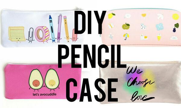 DIY - Έτσι θα φτιάξετε την πιο όμορφη ροζ κασετίνα (vid)