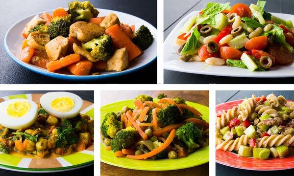 Θέλετε να χάσετε βάρος; Πέντε συνταγές για γεύματα με 300 θερμίδες (vid)