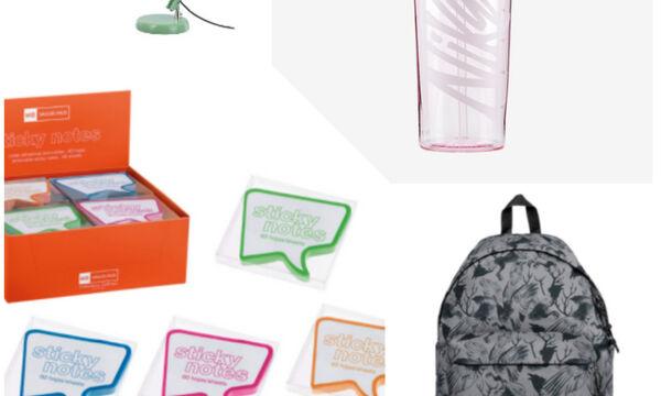 Back to School Guide! 12 πράγματα που θα χρειαστείς τώρα που άρχισε το σχολείο