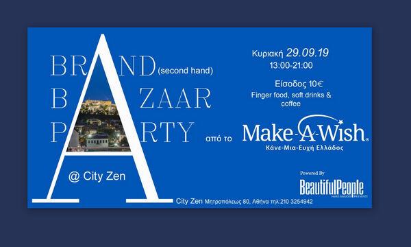 Το μεγάλο Brand Bazaar Party του Κάνε-Μια-Ευχή Ελλάδος έρχεται στο City Zen στις 29 Σεπτεμβρίου