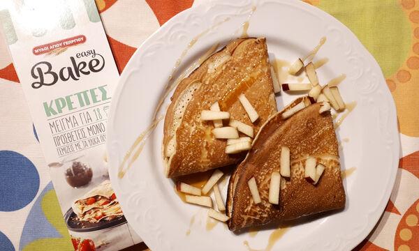 Η συνταγή μου για τις πιο νόστιμες σπιτικές κρέπες με ψιλοκομμένο μήλο και μέλι (pics)