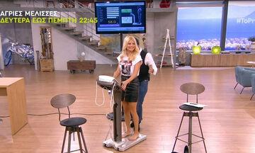 Το πρωινό: Η Φαίη Σκορδά ανέβηκε στη ζυγαριά και δείτε πόσα κιλά είναι! (Video & Photos)