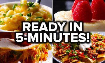 Και όμως, αυτές τις επτά συνταγές μπορείς να τις κάνεις σε μόλις 5 λεπτά! (vid)