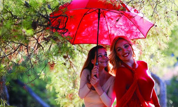 Το ταξίδι της κόκκινης ομπρέλας