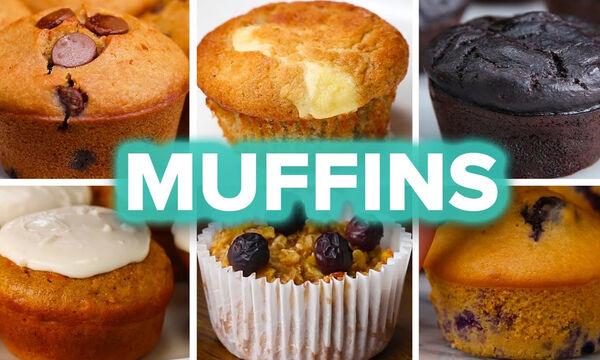 Έξι λαχταριστές συνταγές για muffins - Ιδανικές και για κολατσιό στο σχολείο (vid)