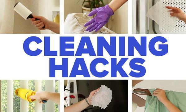 Αυτά τα tips καθαριότητας σίγουρα δεν τα έχετε σκεφτεί (vid)