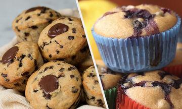 Πέντε συνταγές για muffins που θα σας ενθουσιάσουν (vid)