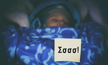 Γιατί το «Σσσ!» κάνει τόσο χαρούμενα τα μωρά;