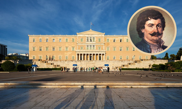 «Ρήγας Και Επανάσταση»: Ένα αφιέρωμα στη Βουλή για τον μεγάλο οραματιστή