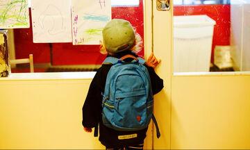 Πώς θα οδηγηθείς βήμα βήμα στον ιδανικό δάσκαλο για ιδιαίτερα μαθήματα;