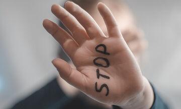 1-19 Νοεμβρίου: 19 Ημέρες Ακτιβισμού κατά της Παιδικής Κακοποίησης