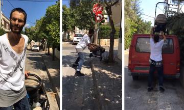 Μπαμπάς δείχνει πώς μια απλή βόλτα με το καρότσι στη χώρα μας θυμίζει «επικίνδυνες αποστολές» (vid)