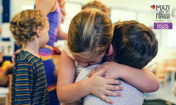Πώς θα λειτουργήσουμε με ενσυναίσθηση απέναντι στο παιδί;