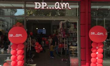 Νέο κατάστημα DPAM στην Καλαμάτα