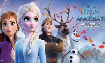 Πέντε λόγοι που τα κορίτσια μου λατρεύουν το Frozen -και εγώ το ίδιο!
