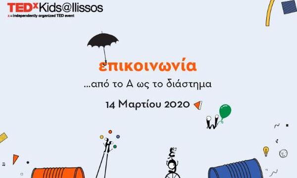 TEDxKids@Ilissos 2020 - Επικοινωνία ...από το Α ως το διάστημα