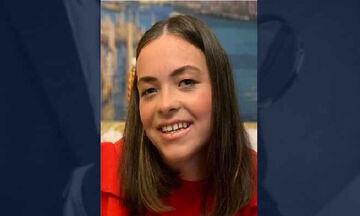 Θρίλερ στην Κατερίνη με την εξαφάνιση της 17χρονης και της μητέρας της - Συγκλονιστικές αποκαλύψεις