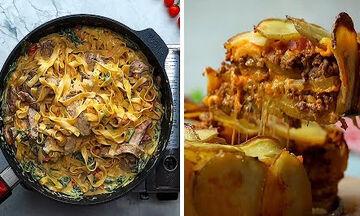Πέντε νόστιμες συνταγές για βραδινό με την οικογένεια και τους φίλους σας (vid)