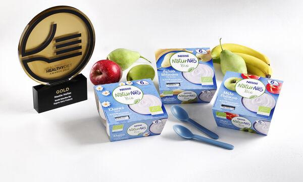 Οι ειδικοί έδωσαν το «Χρυσό» στο βιολογικό βρεφικό επιδόρπιο γάλακτος NaturNes Bio της Nestlé