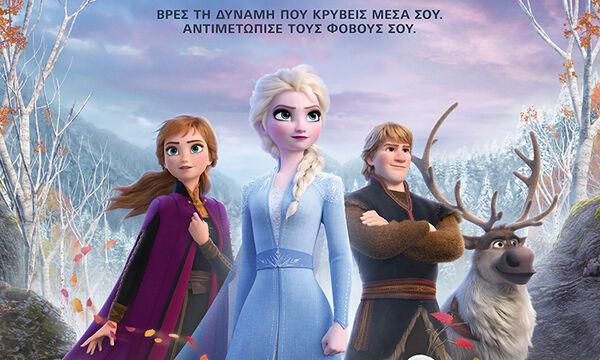 «Ψυχρά και Ανάποδα 2 »: 28 Νοεμβρίου στους κινηματογράφους από την Feelgood και σε 3D