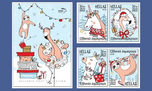 «Χριστούγεννα 2019» - Η πιο όμορφη αναμνηστική σειρά γραμματοσήμων μόλις κυκλοφόρησε