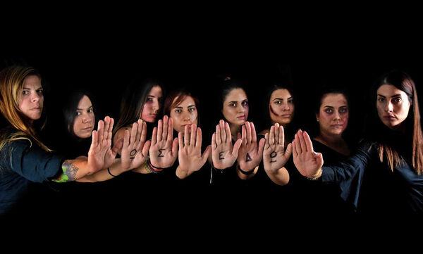 «#ως_εδώ»: Ένα cinematic clip - φόρος τιμής ενάντια στη βία κατά των Γυναικών