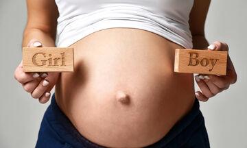 Γεννιούνται περισσότερα αγόρια ή κορίτσια; (vid)
