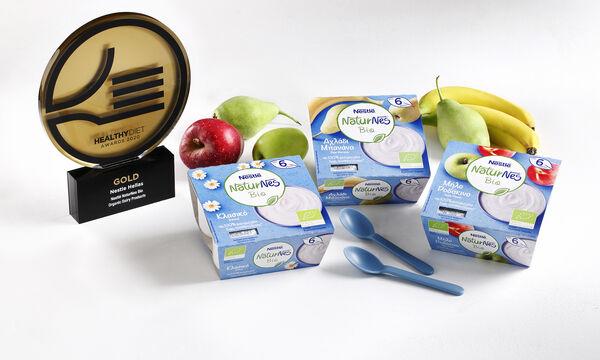 Οι ειδικοί έδωσαν το «Χρυσό» στο βιολογικό βρεφικό επιδόρπιο γάλακτος NaturNes Bio της Nestlé!
