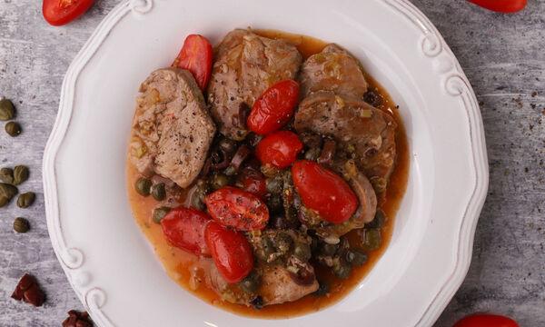 Συνταγή για χοιρινό με ελιές, κάπαρη και ντοματίνια
